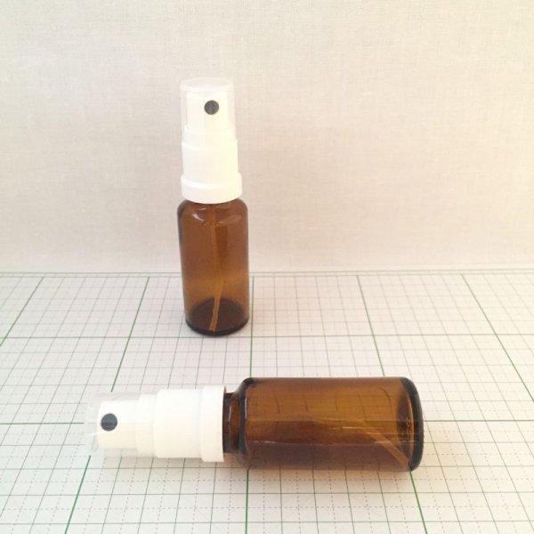 画像1: ガラススプレーボトル アンバー 20ml (1)